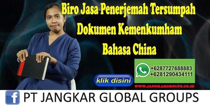 Biro Jasa Penerjemah Tersumpah Dokumen Kemenkumham Bahasa China