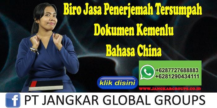 Biro Jasa Penerjemah Tersumpah Dokumen Kemenlu Bahasa China