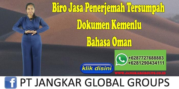 Biro Jasa Penerjemah Tersumpah Dokumen Kemenlu Bahasa Oman