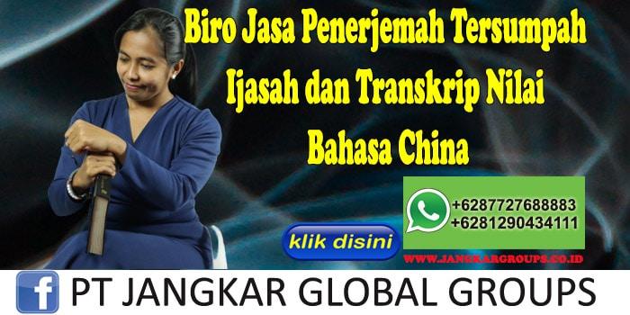 Biro Jasa Penerjemah Tersumpah Ijasah dan Transkrip Nilai Bahasa China