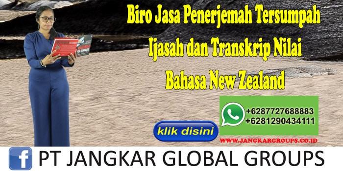 Biro Jasa Penerjemah Tersumpah Ijasah dan Transkrip Nilai Bahasa New Zealand