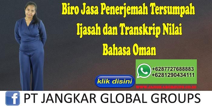 Biro Jasa Penerjemah Tersumpah Ijasah dan Transkrip Nilai Bahasa Oman