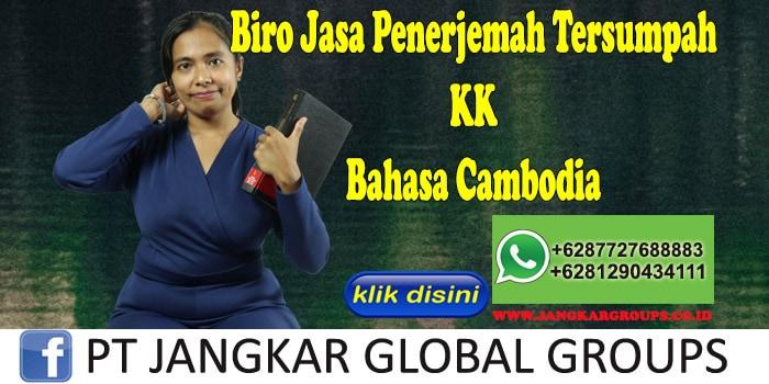 Biro Jasa Penerjemah Tersumpah KK Bahasa Cambodia