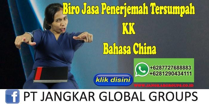 Biro Jasa Penerjemah Tersumpah KK Bahasa China