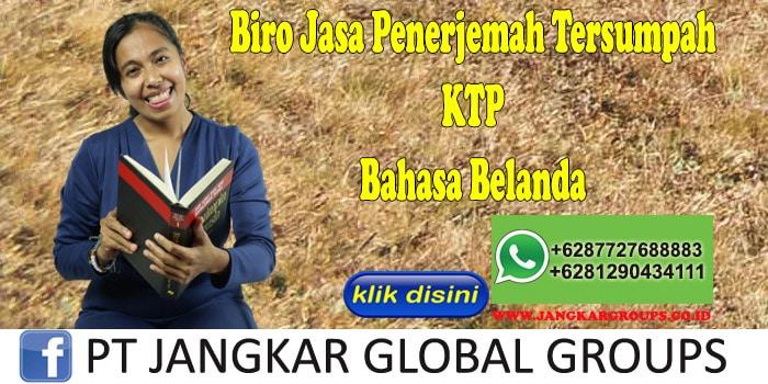 Biro Jasa Penerjemah Tersumpah KTP Bahasa Belanda