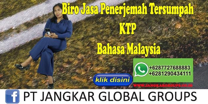 Biro Jasa Penerjemah Tersumpah KTP Bahasa Malaysia