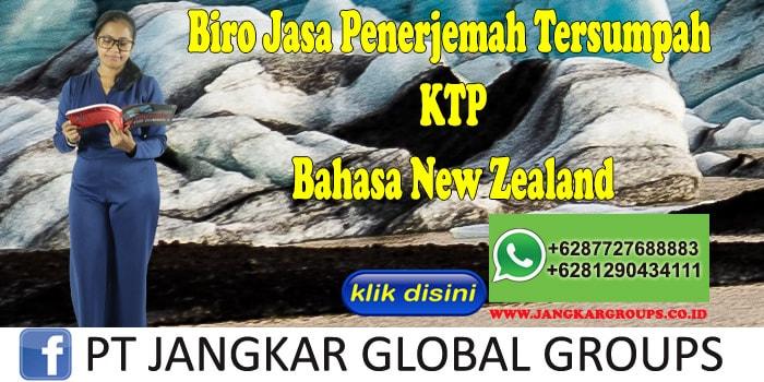 Biro Jasa Penerjemah Tersumpah KTP Bahasa New Zealand