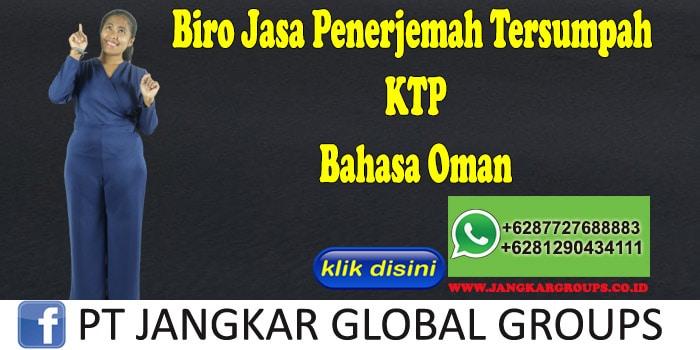 Biro Jasa Penerjemah Tersumpah KTP Bahasa Oman