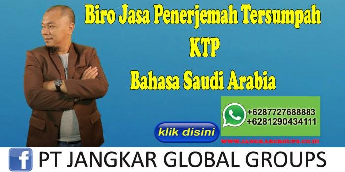 Biro Jasa Penerjemah Tersumpah KTP Bahasa Saudi Arabia