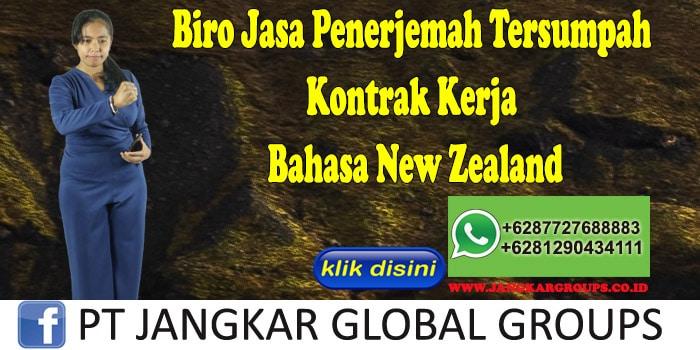 Biro Jasa Penerjemah Tersumpah Kontrak Kerja Bahasa New Zealand