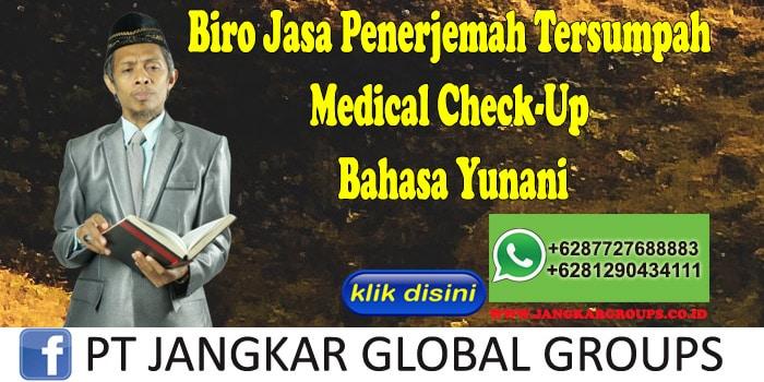Biro Jasa Penerjemah Tersumpah Medical Check-Up Bahasa Yunani