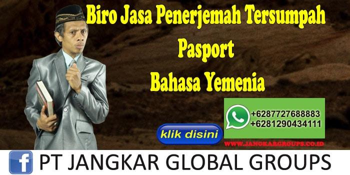 Biro Jasa Penerjemah Tersumpah Pasport Bahasa Yemenia