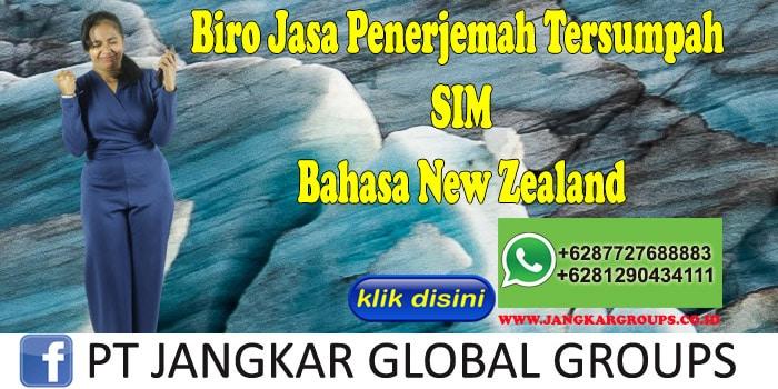 Biro Jasa Penerjemah Tersumpah SIM Bahasa New Zealand
