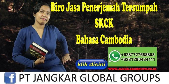 Biro Jasa Penerjemah Tersumpah SKCK Bahasa Cambodia