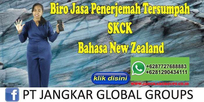Biro Jasa Penerjemah Tersumpah SKCK Bahasa New Zealand
