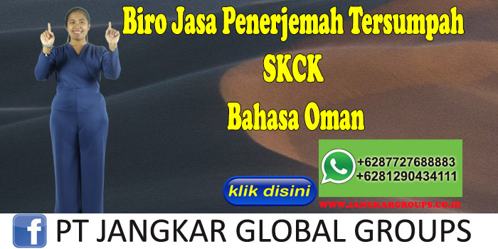 Biro Jasa Penerjemah Tersumpah SKCK Bahasa Oman