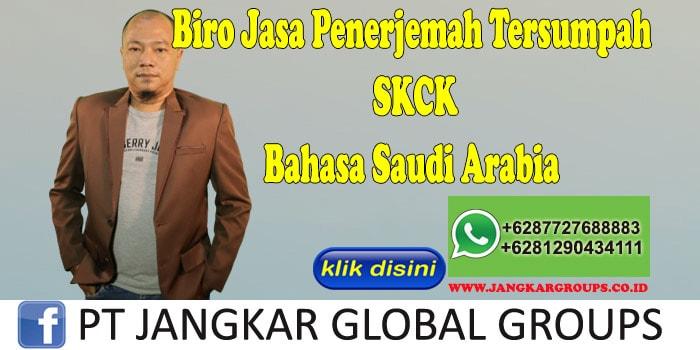Biro Jasa Penerjemah Tersumpah SKCK Bahasa Saudi Arabia
