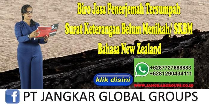 Biro Jasa Penerjemah Tersumpah Surat Keterangan Belum Menikah SKBM Bahasa New Zealand