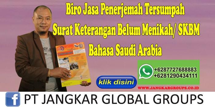 Biro Jasa Penerjemah Tersumpah Surat Keterangan Belum Menikah SKBM Bahasa Saudi Arabia