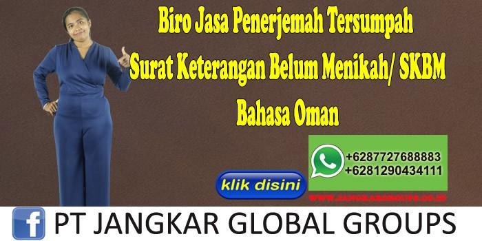 Biro Jasa Penerjemah Tersumpah Surat Keterangan Belum Menikah SKBM Bahasa Oman