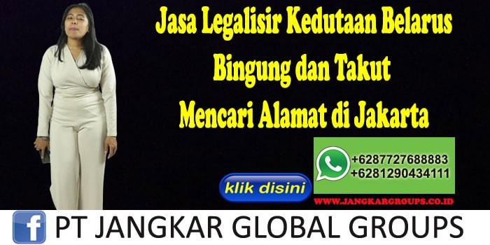 Jasa Legalisir Kedutaan Belarus Bingung dan Takut Mencari Alamat di Jakarta