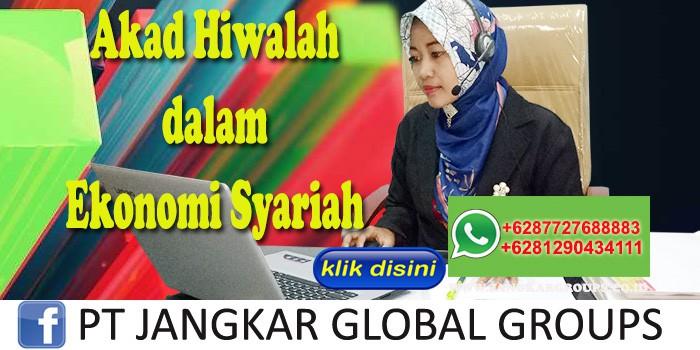 Akad Hiwalah dalam Ekonomi Syariah