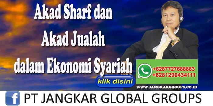 Akad Sharf dan Akad Jualah dalam Ekonomi Syariah