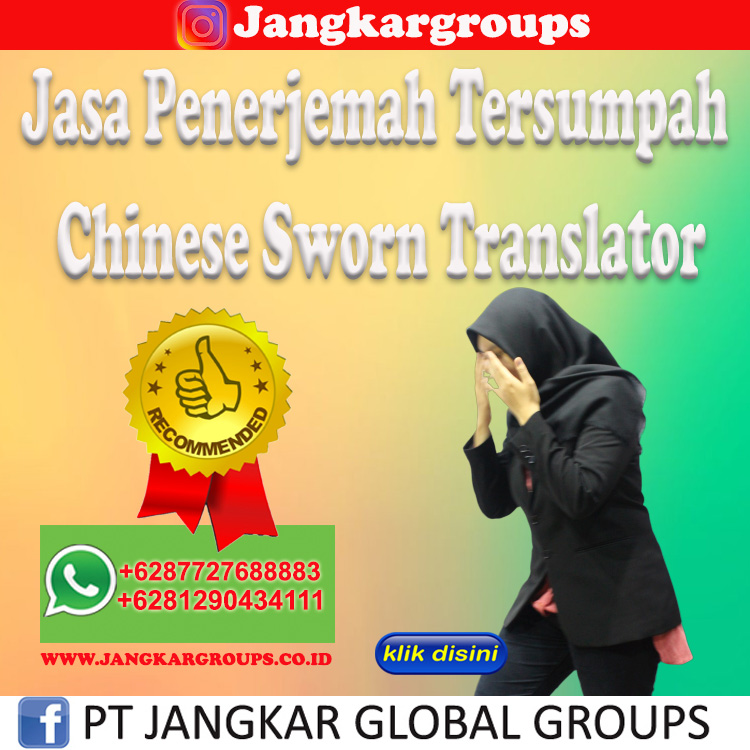 Jasa Penerjemah Tersumpah Chinese Sworn Translator