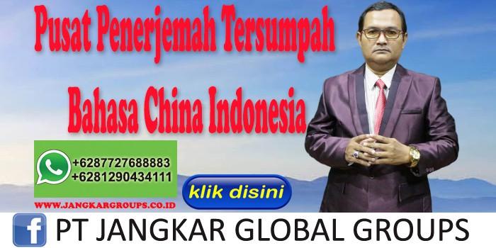 Pusat Penerjemah Tersumpah Bahasa China Indonesia