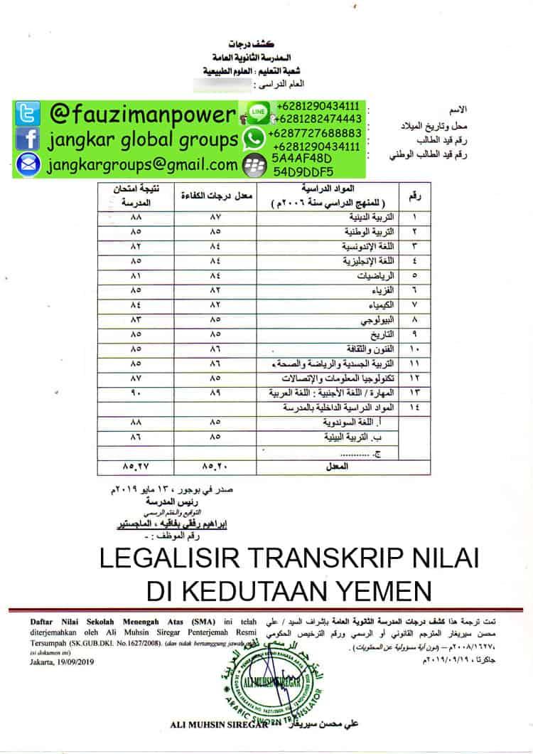 legalisir transkrip nilai di kedutaan yemen