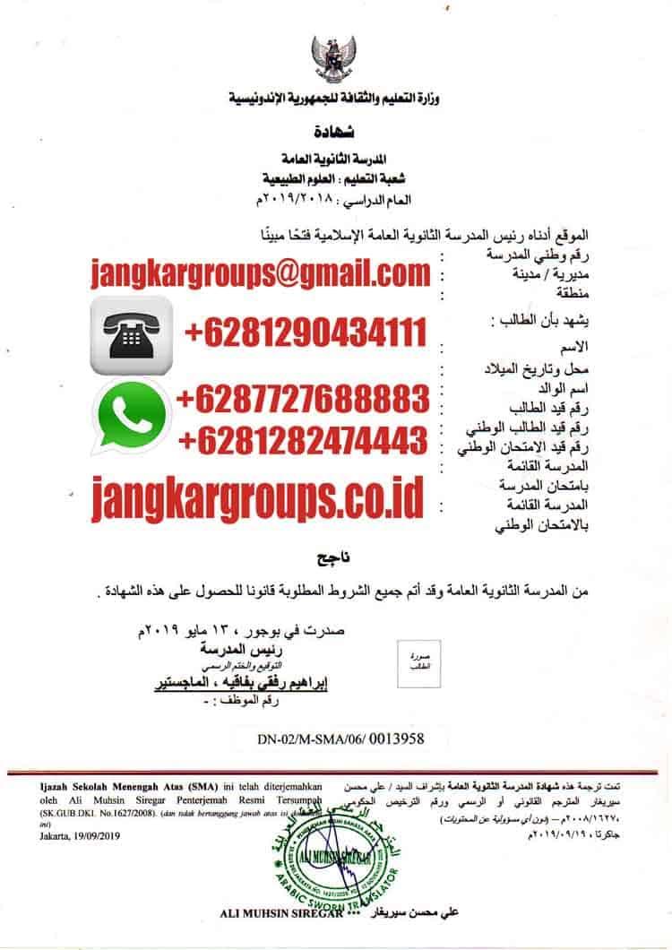 legalisir ijazah di kedutaan yemen