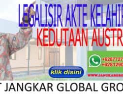 LEGALISIR AKTE KELAHIRAN DI KEDUTAAN AUSTRIA