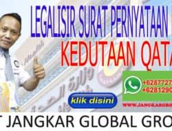 LEGALISIR SURAT PERNYATAAN LAHIR KEDUTAAN QATAR