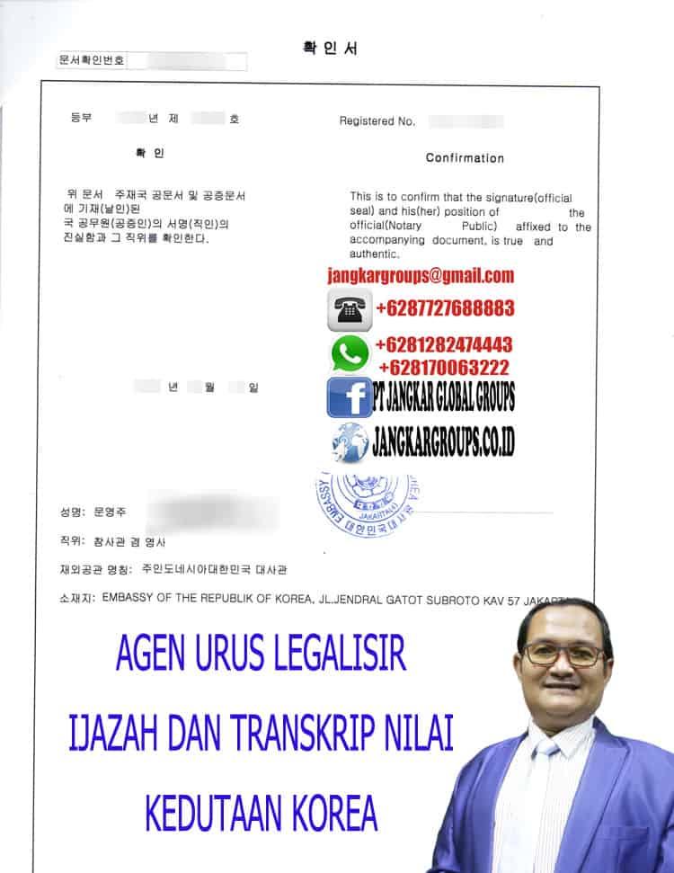 URUS LEGALISIR IJAZAH KEDUTAAN KOREA